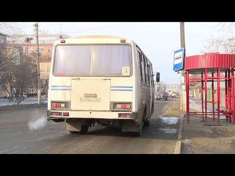 Неудобный знак на остановке по ул. Московская исправят.