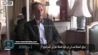 مصر العربية |  بدراوي :المشكلة ليست في حزب الوفد المشكلة تكمن في  السيد البدوي