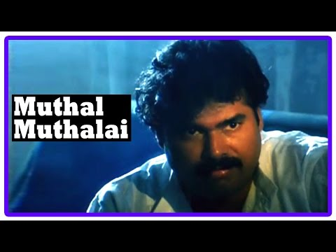 Muthal Muthalai Tamil Movie | Scenes | Mageswaran Meets With Accident | Bhagyaraj | Sathyan