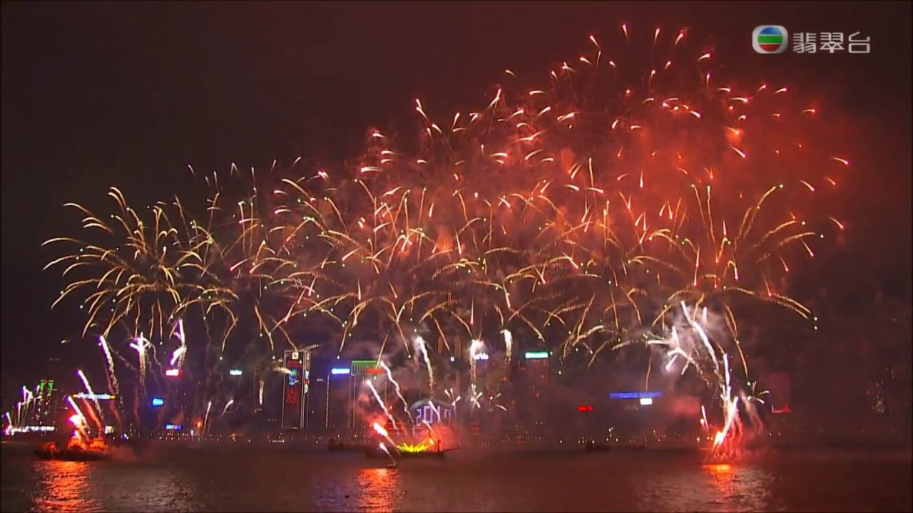2017 hong kong new year countdown fireworks