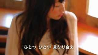 中村かおり 「small one」より 演奏:中村バンド.