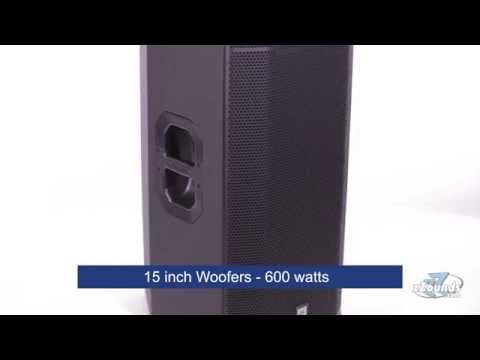 zZounds.com: JBL PRX425 2-Way Loudspeaker System