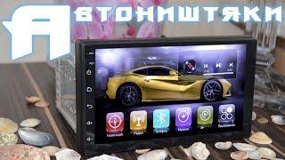 АВТОНИШТЯКИ 12  АВТОТОВАРЫ ИЗ КИТАЯ  2 DIN МАГНИТОЛА на Android 7