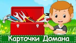 Поём русский алфавит Russian ABC song Alfabeto ruso canciones Развивающий мультик