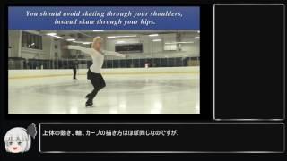 フットワーク編#2:スリーターン【小高あたるのなんちゃってフィギュアスケート講座】