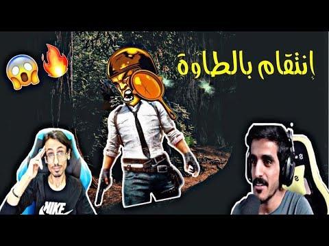 قناة سليمان ببجي