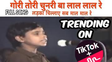 Gori tori chunri ba lal lal re, Original Song official Bhojpuri video  Tiktok ViraL video  