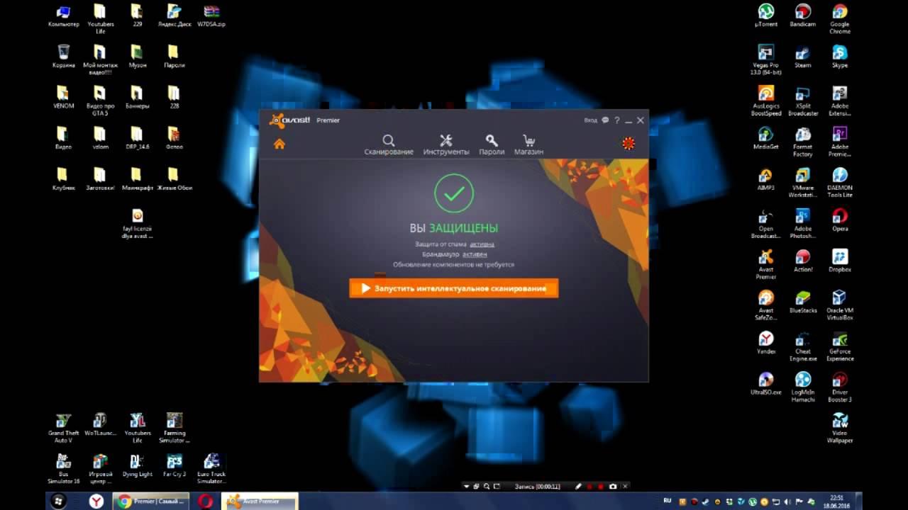 navifirm 1.3 скачать бесплатно на русском языке