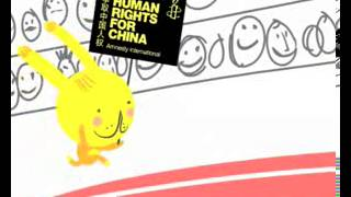 Amnesty cartoon for human rights in China - False Start