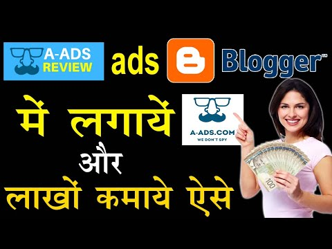 Bitcoin Earning Adsense For For Any Blogger & Web Site | Bitcoin Ads Networks For Blog & Web Sits