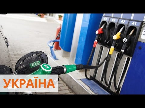 Топливо на украинских