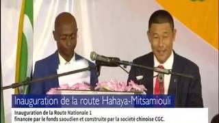 ORTC   Inauguration de la route Hahaya Mitsamiouli  17 01 2019