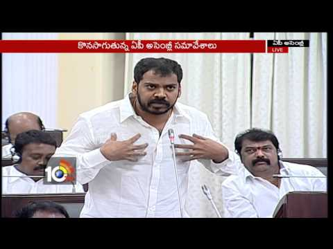 MLA Anil Kumar talks on Education System in AP | AP Assembly session 2016 | 10TV