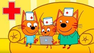 Три Кота Игры в Доктора #5 Поможем Вылечить Котиков  мультик для детей про животных