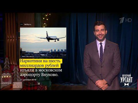 О наркотиках во «Внуково», портрете Сталина в Русском музее и отказе Rambler от преследования Nginx.