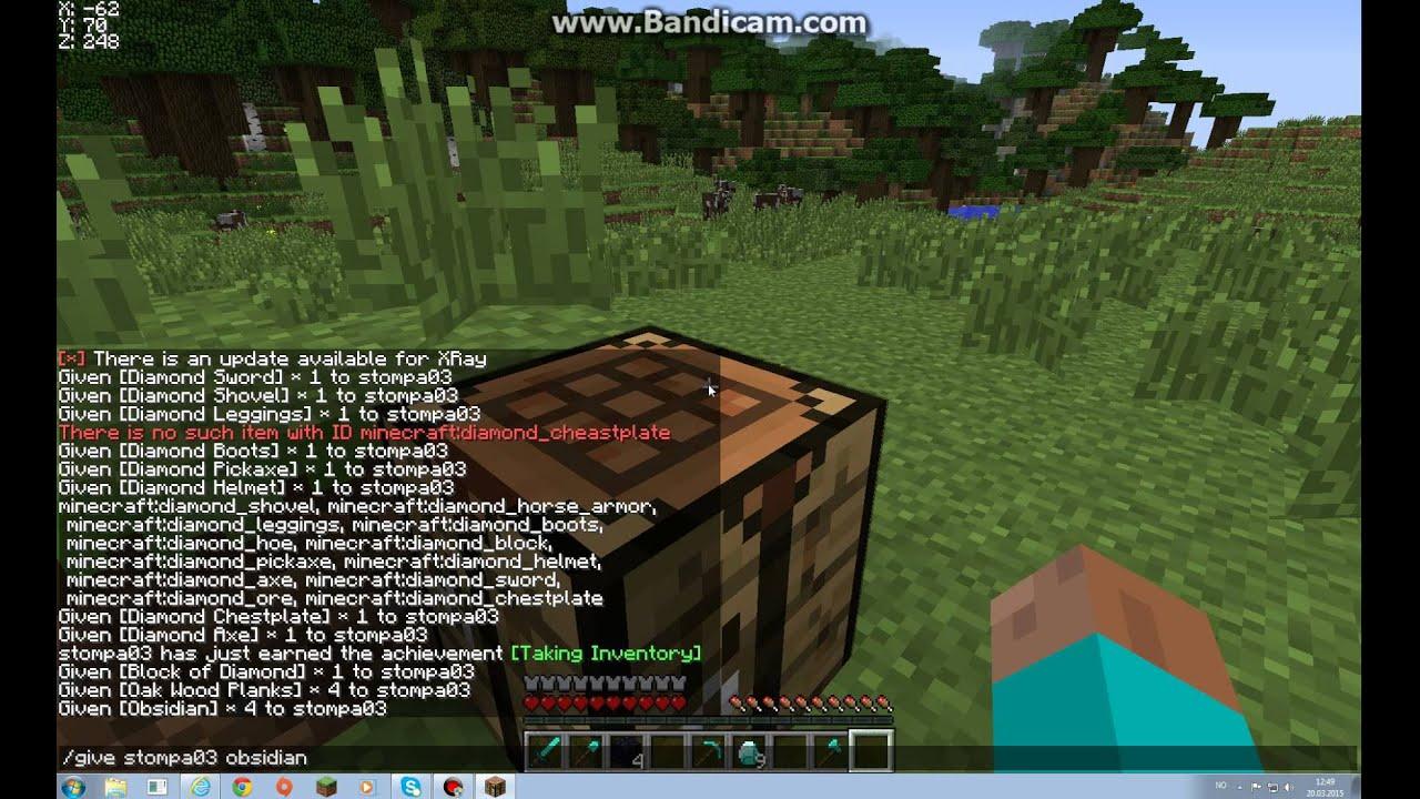 Скачать Майнкрафт | Minecraft