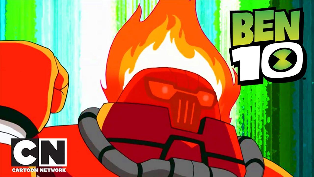 Бен 10 | Сила десяти: Силач и Человек-огонь | Cartoon Network