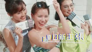愛上影 I SEEIN 形象影片 X 知覺優格《時尚態度篇》