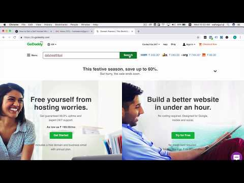 Buying Domain Name From GoDaddy (हिन्दी) Hindi