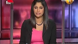 News 1st: Lunch Time Sinhala News | (21-08-2018) Thumbnail