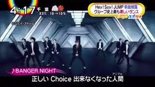 BTSの振付師によるHey! Say! JUMP新曲