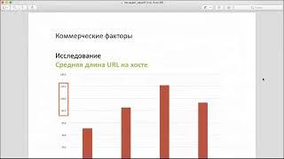 Вебинар 5 июня:SEO без SEOшника, аудит сайта своими руками
