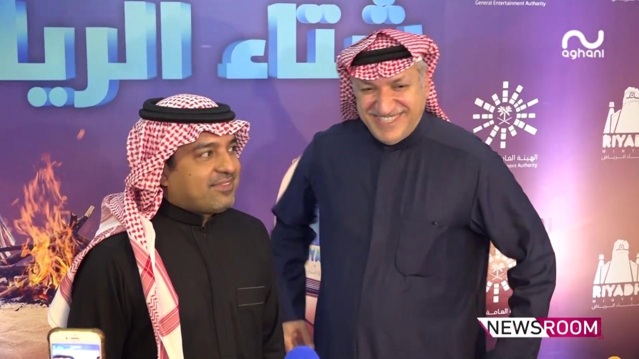 كواليس حفل راشد الماجد، نبيل شعيل وشمّة حمدان في سمرات موسم الرياض!