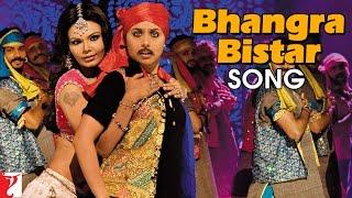 Bhangra Bistar - Full Song | Dil Bole Hadippa | Shahid Kapoor | Rani Mukerji