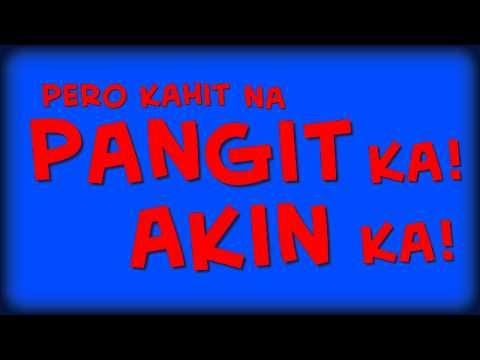 Toni Gonzaga - Kahit Na (Lyric Video)