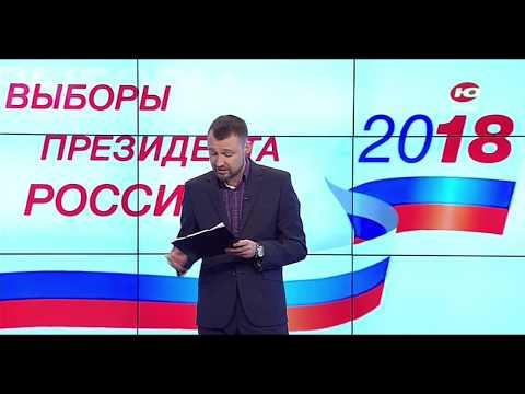 Дебаты Выборы 2018