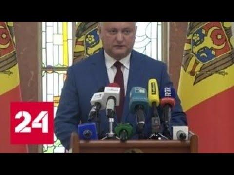Молдавия преодолела парламентский кризис - Россия 24