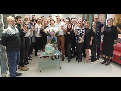 Сотрудники «АЛЬКОН» поздравили с Днём рождения совладельца компании Аллу Аркадьевну Трубникову.