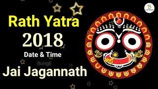 Rath Yatra 2018 Whatsapp Status
