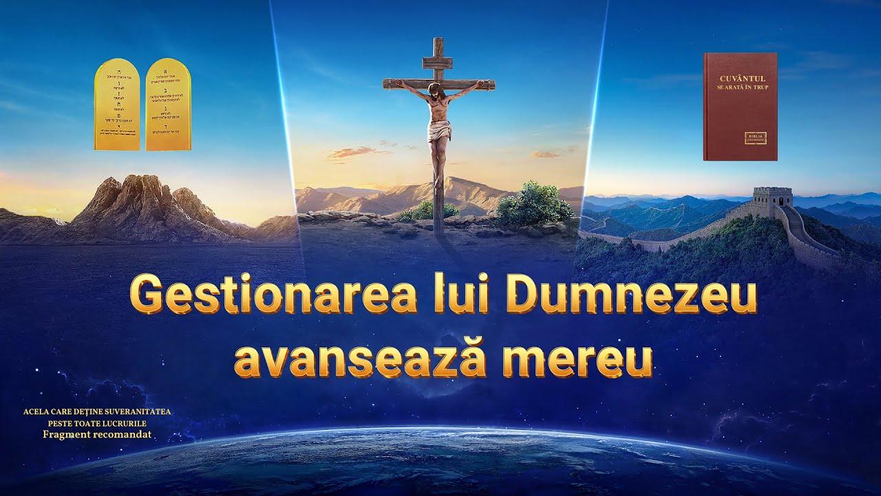"""Documentarului """"Acela care deține suveranitatea peste toate lucrurile"""" Fragment 15 - Gestionarea lui Dumnezeu avansează mereu"""