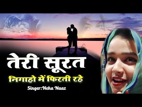Teri Surat Nighon Mai Phirti Rahe || Neha Naaz  New Qawwali