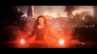 """Avengers: Endgame Anime Opening - """"Gurenge"""" By LiSA  *SPOILERS*"""