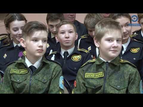 Мэр Кузнецка рассказал кадетам о патриотизме