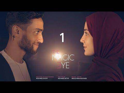 شاب أمريكي وقع في حب بنت مسلمة محجبة ❤️ American boy fell in love with a Muslim girl