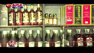 High Liquor Sales In Suryapet, Mahabubnagar Districts | Teenmaar News | V6 Telugu News