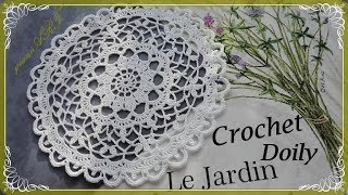 Crochet Lace Doily Pattern step by step