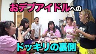 びっくえんじぇるさんのチャンネル ▷︎https://www.youtube.com/channel/...