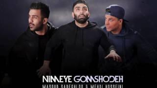 "Masoud Sadeghloo & Mehdi Hosseini Ft Ali Pishtaz - ""Nimeye Gomshodeh"" OFFICIAL AUDIO"