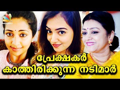പ്രേക്ഷകർ കാത്തിരിക്കുന്ന നടിമാർ | Actors that Audience Miss Onscreen | Nazriya, Navya Nair