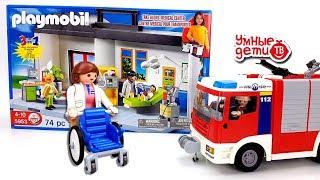 Мультики для детей Новая больница  Открываем Playmobil  и играем!