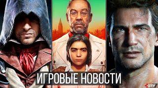 ИГРОВЫЕ НОВОСТИ Far Cry 6 и геймплей, Sony обделались, Uncharted 5, Dying Light 2, Battlefield 6,GTA