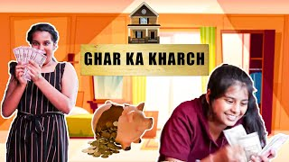 Ghar Ka Kharch l Moral Stories in Hindi #Funny l Stories  l Ayu And Anu Twin Sisters