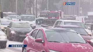 Перший сніг. Київ зупинився у заторах
