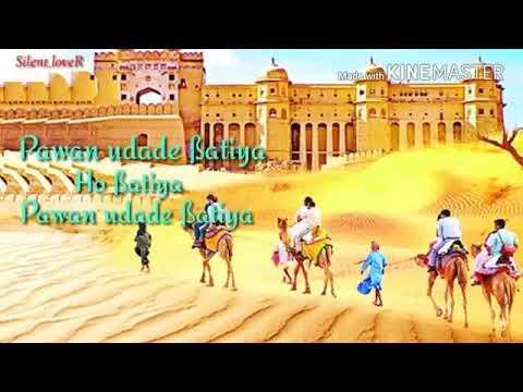 Pawan uda de batiya love song for status