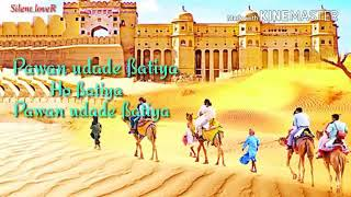 Pawan uda de batiya love song for status