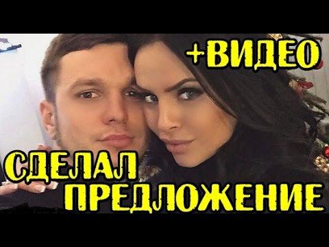 ГУСЕВ СДЕЛАЛ ПРЕДЛОЖЕНИЕ РОМАНЕЦ! НОВОСТИ 16.01.2017